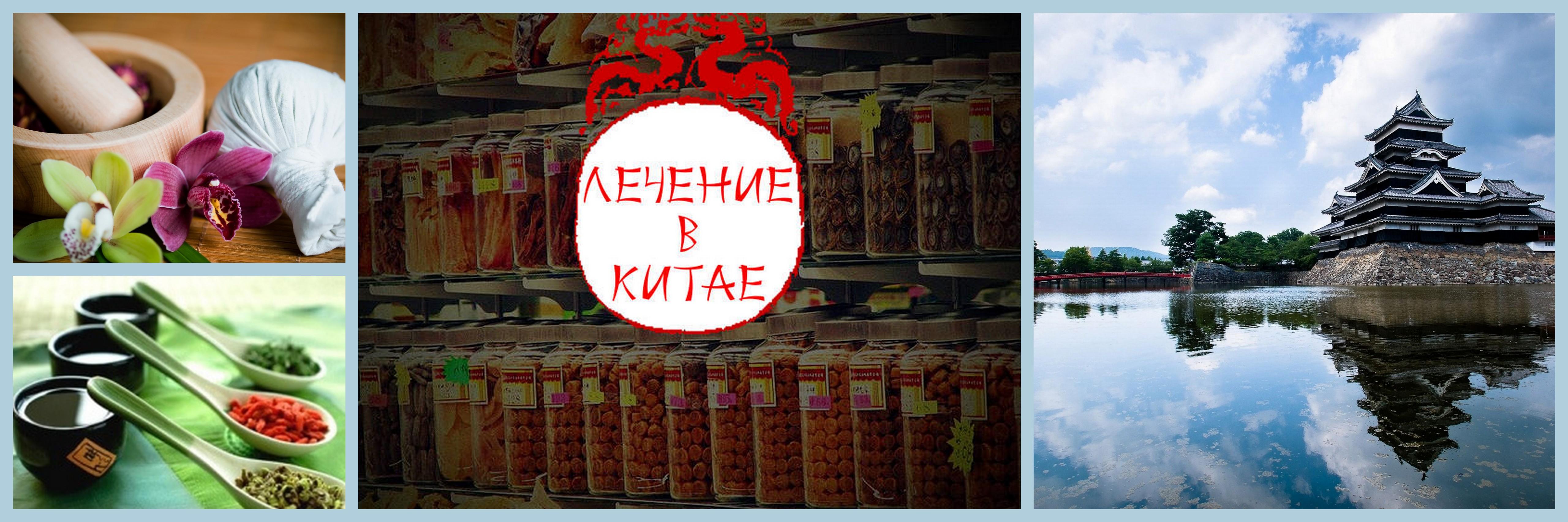 asiavisas.rukitajskaja-viza-s2
